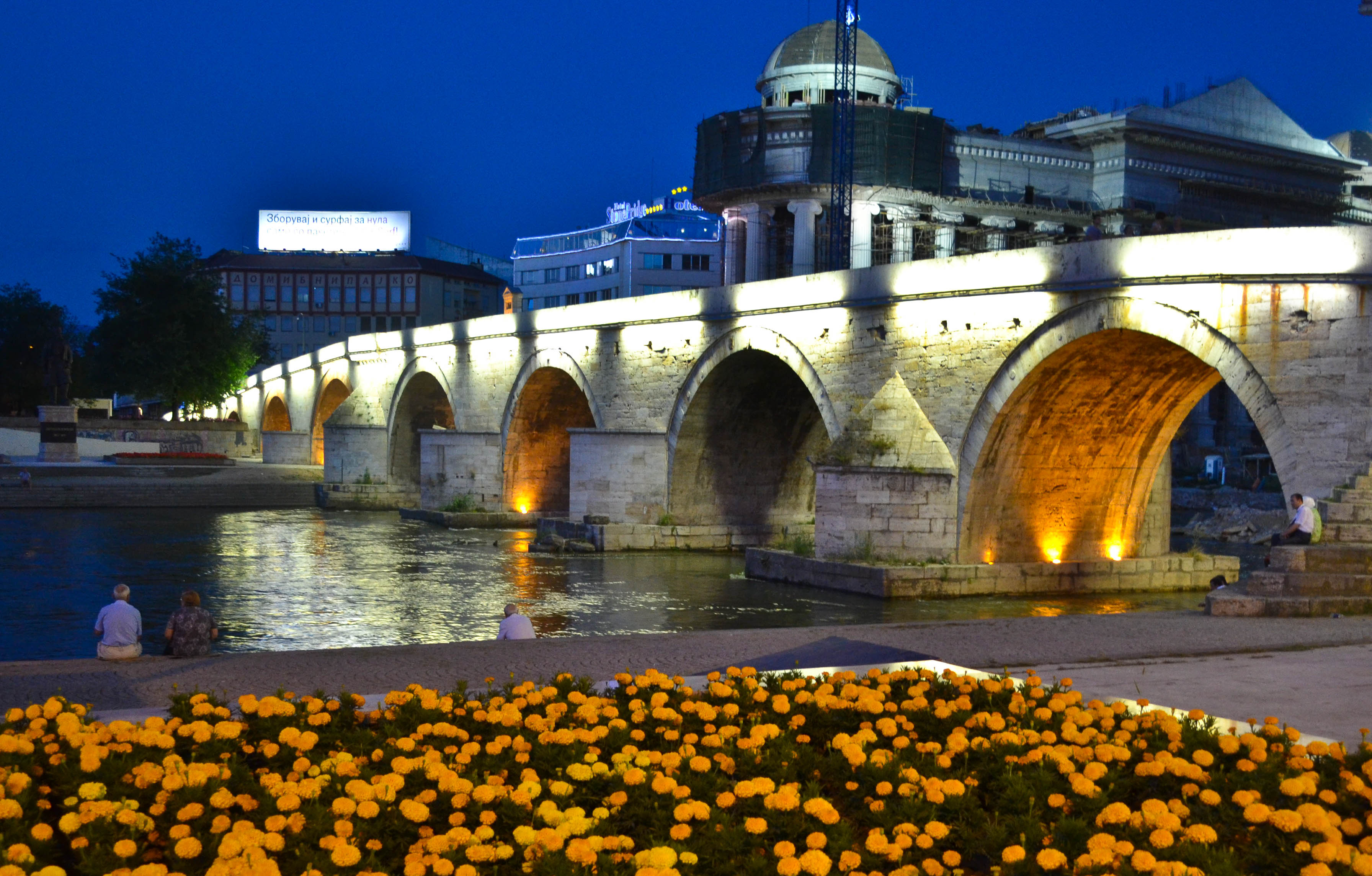 Skopje Macedonia  city photos : skopje is the capital of the republic of macedonia the city that lies ...